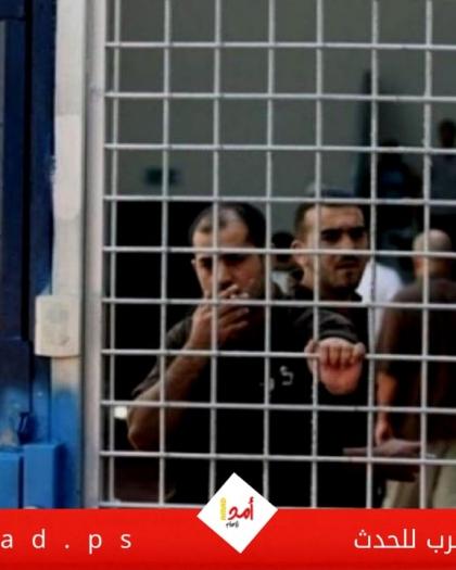 نادي الأسير: تدهور في حالة الأسرى المضربين عن الطعام وتحذيرات من استشهاد أحدهم