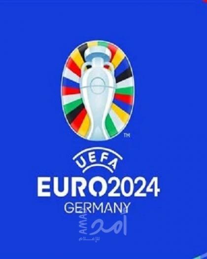 """"""" يويفا"""" يكشف عن شعار بطولة يورو 2024"""