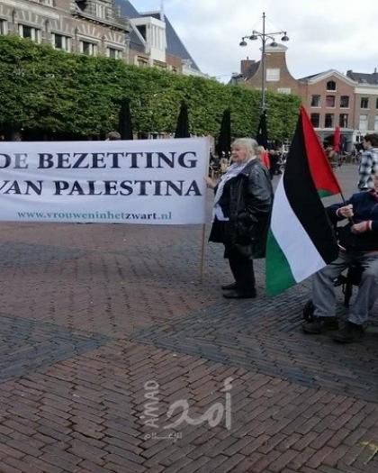 """هولندا: وقفة تضامنية مع الشعب الفلسطيني في مدينة """"هارلم"""""""