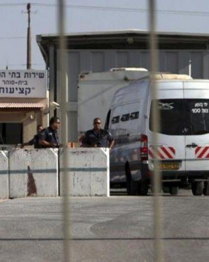الإفراج عن أسير مقدسي بعد 11 عامًا من الاعتقال