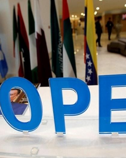 """الإمارات: اتفاقية """"أوبك بلس"""" غير عادلة.. ونؤيد أي زيادة غير مشروطة"""