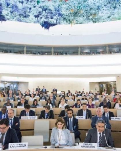 قرار مجلس حقوق الإنسان حول ضمان المساءلة في الانتهاكات الإسرائيلية
