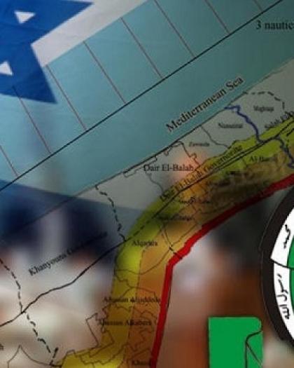 معاريف: ميرتس تقترح اجراء محادثات مباشرة بين إسرائيل و حماس