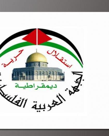 الجبهة العربية تعتبر دعوات الجمعيات الاستيطانية صب الزيت على النار
