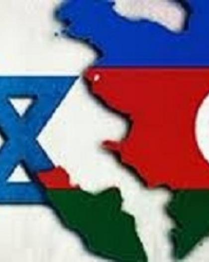 وزير خارجية أذربيجان: الشراكة مع إسرائيل قوية ومتعددة المجالات