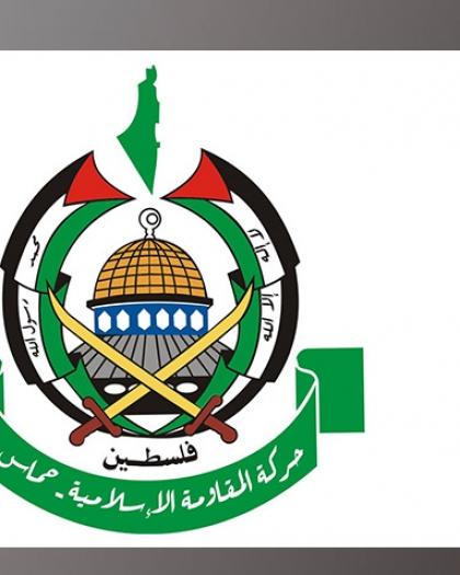 """حماس: تصريحات الأخيرة لـ""""إلهان عمر"""" مستغرَبة جدًا وجمع جائر منافي للعدالة والقانون الدولي"""