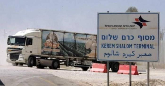 حالة المعابر في قطاغ غزة - أمد للإعلام