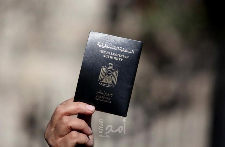 منذ 13 عام.. جوازات  ذات الأصفار   لا تصلح للسفر من غزة - أمد للإعلام