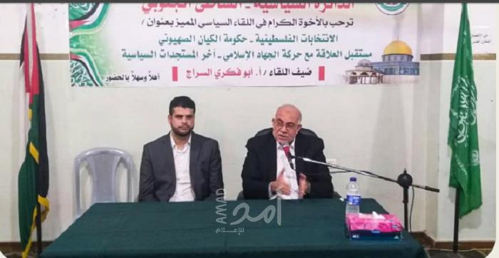 السراج: محور   المقاومة  لم يبق منه سوى غزة و حماس  أفسدت خطة عباس (وثيقة) - أمد للإعلام