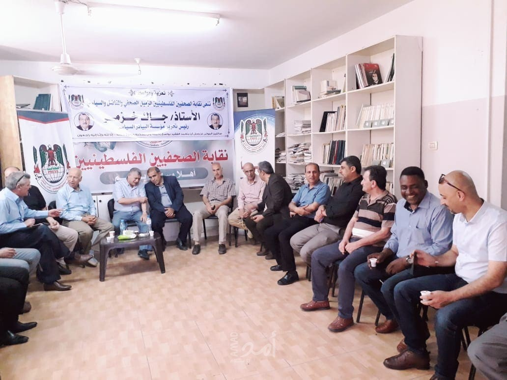 غزة: نقابة الصحفيين الفلسطينيين والبيادر السياسي تقيمان بيت عزاء للإعلامي الكبير أ.جاك خزمو